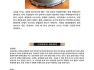 약선돌솥밥 -2 견과류밥