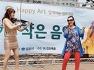 2019 경기도와 김포시가 함께 하는 찾아가는 음악회 / 한강신도시 쌍용예가