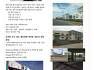베트남 공장설립,법인설립 투자 가이드 정보: 비나한인 베트남 뉴스레터 제299호