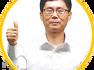 검정회 3급 한자급수 강의 및 교재(PDF) 업데이트 <에듀미랑>