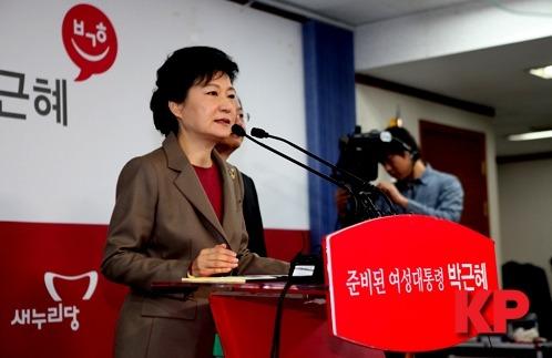 朴 '복지공약.경기활성화'위해 예산 6조↑