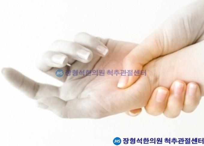[수근관증후군] 수근관증후군 원인과 증상, 치료법