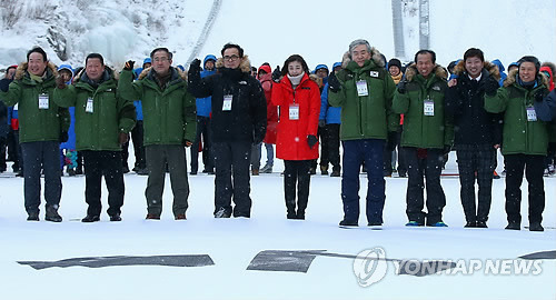 Yuna Kim participates in the 2018 Pyeongchang Olympics G(Games) -3 years event