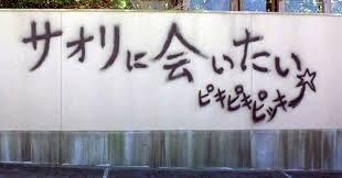 잔잔한 일본 영화 추천 메종 드 히미코