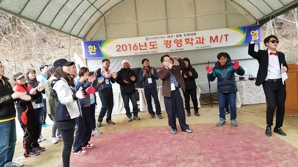 한국방송통신대학교 경영학과 MT날 선배님들과 함께 ~~ ^^