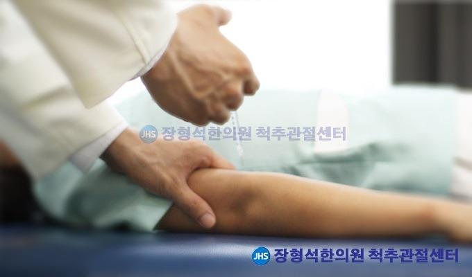 [테니스엘보] 테니스엘보 원인과 증상, 치료법