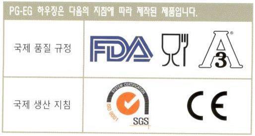 살균,제균용 고품질 스텐레스 필터 소개