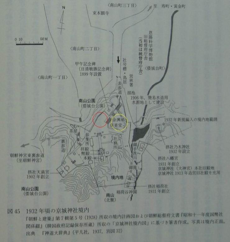 중구 예장동에 있었던 경성신사(京城神社)