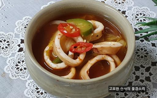 수미네 반찬, 얼큰 시원한 맛! 통오징어찌개