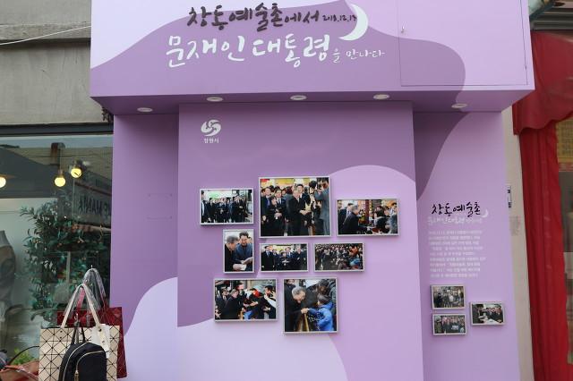 오동동 문화광장 토요 어울림마당 하이산밴드^^