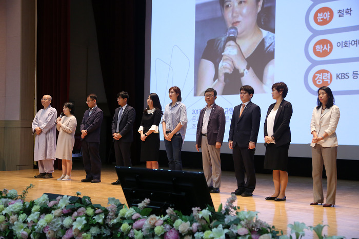 [동국대] 2017학년도 2학기 신규교원 9명 임용